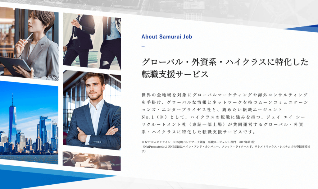 Samurai Job